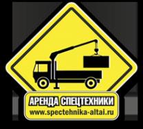 Логотип компании Компания по аренде спецтехники