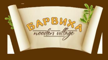 Логотип компании Барвиха