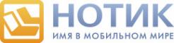 Логотип компании Нотик