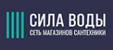 Логотип компании Сила воды
