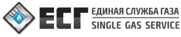 Логотип компании Единая служба газа