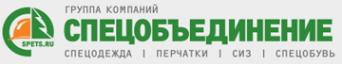 Логотип компании Спецобъединение