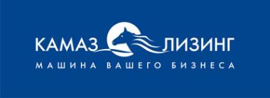 Логотип компании Барнаульский автоцентр КАМАЗ компания по продаже автомобилей и запчастей для КАМАЗ МАЗ