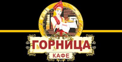 Логотип компании Горница