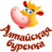 Логотип компании Алтайская буренка
