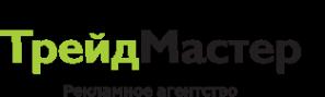 Логотип компании ТрейдМастер