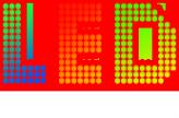 Логотип компании АлтайLED