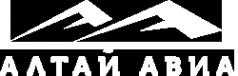 Логотип компании Алтай Авиа