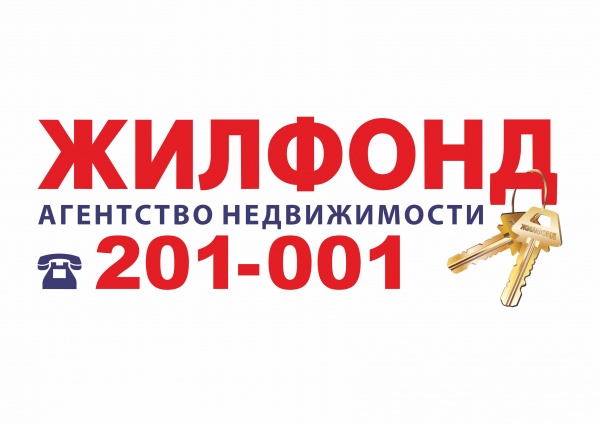 Логотип компании Жилфонд