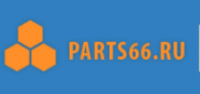 Логотип компании ПАРТС66